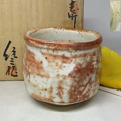 B639: Japanese SHINO pottery tea bowl of TSU-TSU-CHAWAN by very famous Tozo