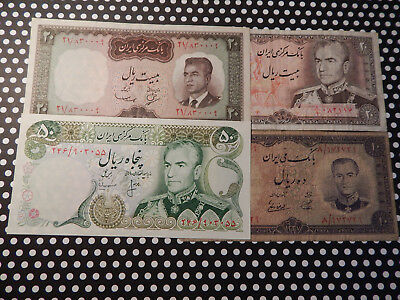 Iran Currency Lot / 10, 20 & 50 Rial Notes /  Shah Reza Pahlavi ( 4 in all)