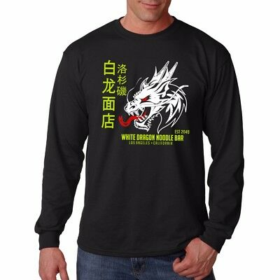 White Dragon Noodle Bar Blade Runner 2049 Tyrell Corp long sleeve t-shirt FN9215