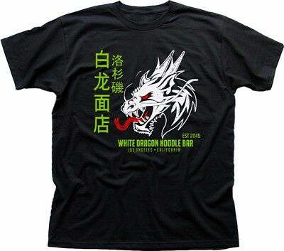 White Dragon Noodle Bar Blade Runner 2049 Tyrell Corp black t-shirt FN9215