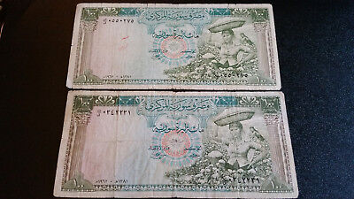 2 X Syria:P-91b,100 Pounds,1962 * Girl With Basket Vey Rare