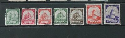 Japanese occupation of Burma, seven stamps, mint lightly hinged