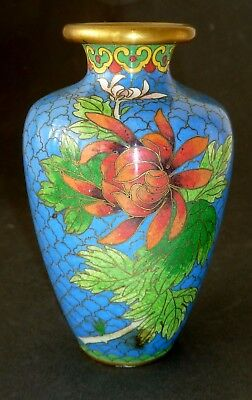 Small VINTAGE hand worked JAPANESE CHINESE cloisonne VASE brass oriental Asian