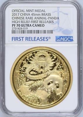 2017 NGC PF70 FR Brass 45mm Nanjing Piefort Panda High Relief Rare Animal