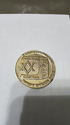 Israel XX (20th) Anniversary Gold plated Medal - private issue