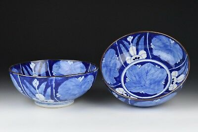 Pair of Japanese Meiji Period Arita Porcelain Bowls Blue & White with Brown Rims