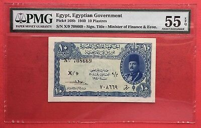 EGYPT , 10 PIASTRES KING FAROUK SIGN. A. EL-EMARY 1940s PMG A/UNC 55 EPQ , RARE