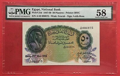 Egypt , 50 Piastres 1948 Sign. Ross - Pmg A/unc 58 , Raree