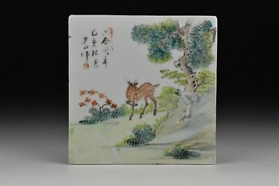 18th / 19th Century Chinese Porcelain Tile w/ Deer & Calligraphy
