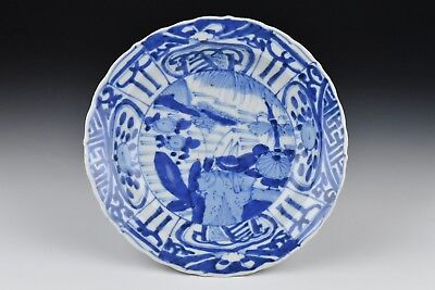 17th Century Asian Kraak Arita Porcelain Shallow Bowl w/ Underglaze Blue Designs