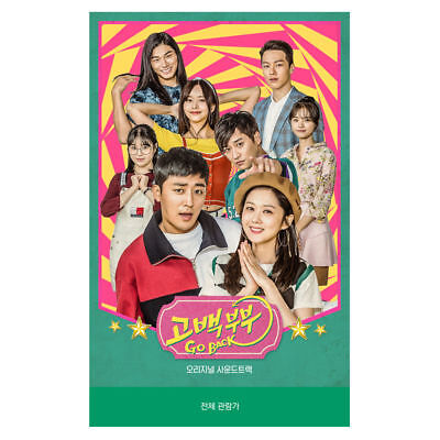 Confession Couple OST (KBS2 Drama) 2CD+8Photocards+Sticker+Note+On Pack Poster