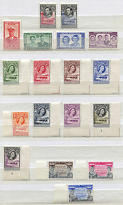Bechuanaland Set of 18 mint mostly MNH stamps issued 1938-60 - FREE UK POSTAGE