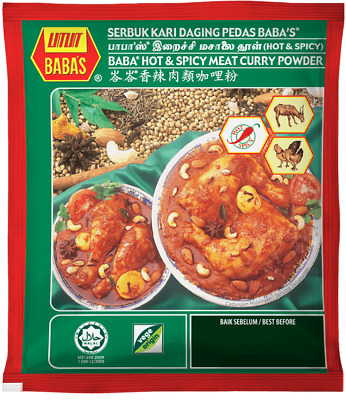 Baba's Meat Curry Powder 250g ,Baba meat curry masala