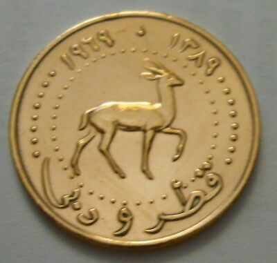 Qatar & Dubai 5 Dirs 1969 About Uncirculated Coin KM3