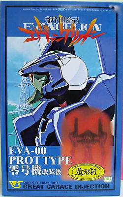Evangelion Eva-00 Prot Type Model Kit Figure Volks Mint