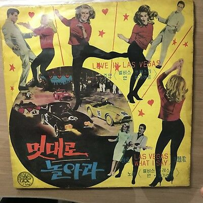 ELVIS PRESLEY ANN MARGRET Viva Las Vegas KOREA Early Vinly LP Unique Cover