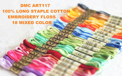 DMC NEW 18 MIXED COLORS #48-#125 ART#117 Embroidery Floss  8.7 yards 6-strands I