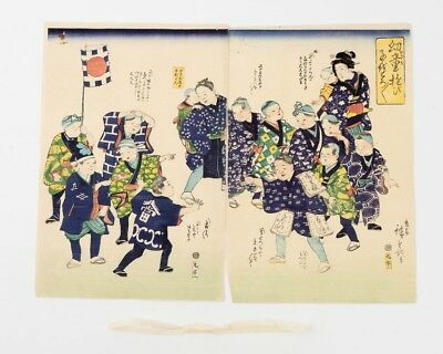 "Original Japanese Woodblock Print Two Panels School Children 14.5""x9.75"" Each"