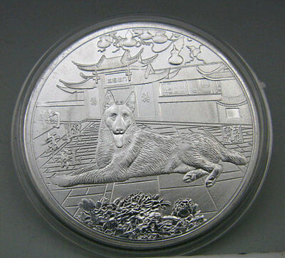 new 2018 Chinese Zodiac Silver Colour Coin--Year of the Dog **Free Shipping*