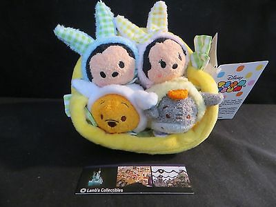 Disney Store Authentic 2016 Easter collection Tsum Tsum Plush basket set of 4