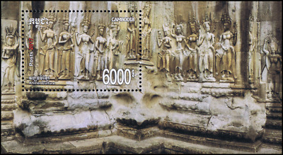 Khmer culture: Apsara wall reliefs (335) -ONLY 200 PIECES ISSUED!- (MNH)