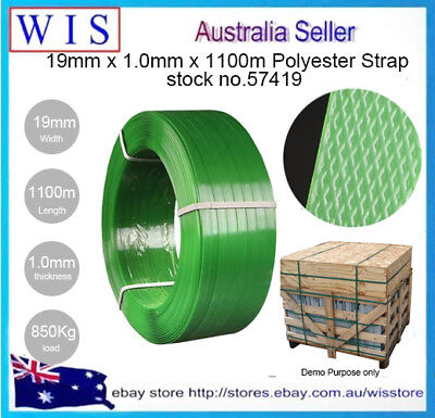 Strapping Polyester (PET) 19mm (width) x 1100m (length) Green EMBOSS-57419