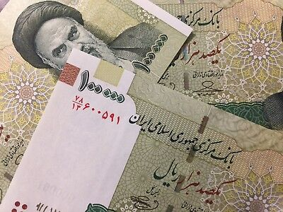 Iran 100000 Rials 2017 Authentic Genuine Unc Banknote Uncirculated - Fast Ship