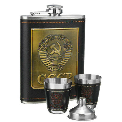 8oz Stainless Steel Hip Flask Liquor Alcohol Drink 2 Cups 1 Funnel Xmas Gift Set