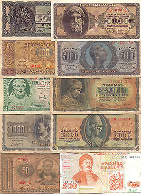Lot#22 - 10 different Greek banknotes!!!