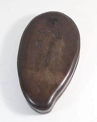 Chinese Duan Yan Scholar Ink Stone with Wood Box