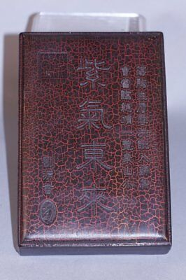 Carved Duan inkstone with lacquare box