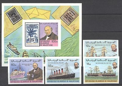Schiffe, Ships, Hill, Marke auf Marke - Mauretanien- B, imperforated ** MNH 1979