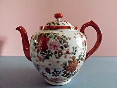 Antique Japanese Hand Painted Teapot with Ceramic Insert - Signed