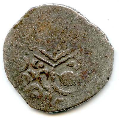 "I19-01 Indo-Sassanian, ""Sri Ha"" drachm, western India, 8th-10th cent. AD"