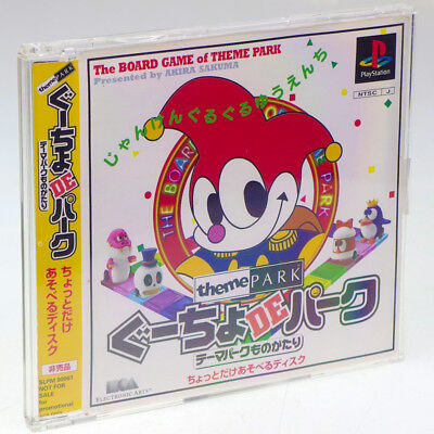 Theme Park Guucho De Park TRIAL EDITION Demo PS1 Sony Japan Import PlayStation