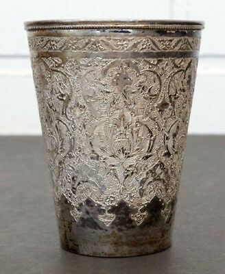 Antique PERSIA PERSIAN Engraved .875 STERLING SILVER Ornate BEAKER Goblet Cup