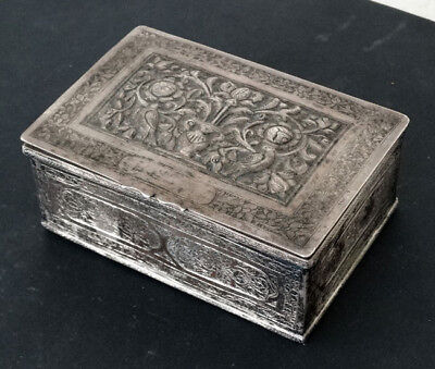 Antique PERSIA PERSIAN Engraved .875 STERLING SILVER Ornate Repousse JEWELRY BOX