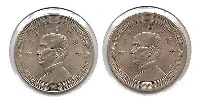 China YR 31 1942 50 Cents (KM362) & YR 32 1943 50 Cents (KM362) in UNC / BU