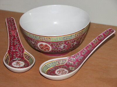 Vintage Chinese Rice Bowl & 2 Spoons Set Pink Red Made In China
