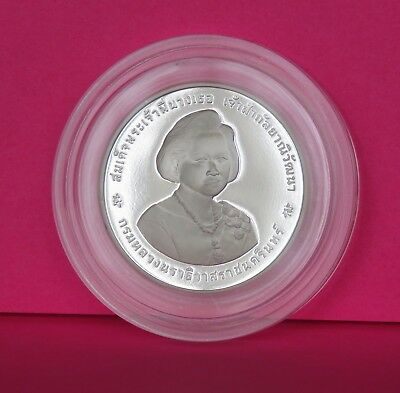 Thailand 20 Baht 2003 2546 Proof Coin 80th Anniversary Princess Galyani Vadhana