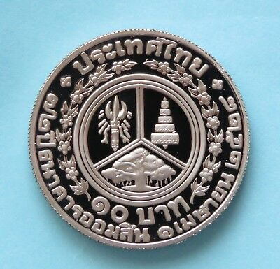 King Bhumibol Adulyadej 1985 Thailand 10 Baht Proof Coin Rama IX Government Bank