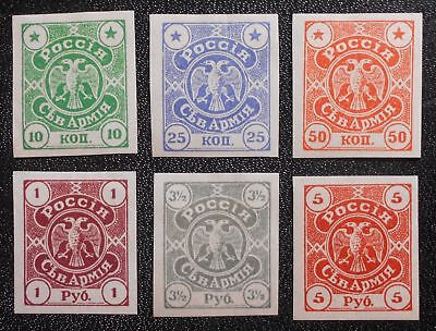 Russia Civil War 1919 North Army, General Miller, 6 stamps, MH, CV=200$