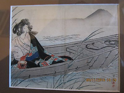 Japanese woodblock print, framed and glazed