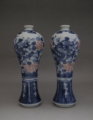 Pair of Beautiful Chinese Blue and White Porcelain Dragon Bottles Vases