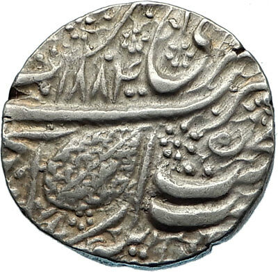 1827AD INDIA Sikh Empire Authentic Antique Silver INDIAN Rupee Coin i65658
