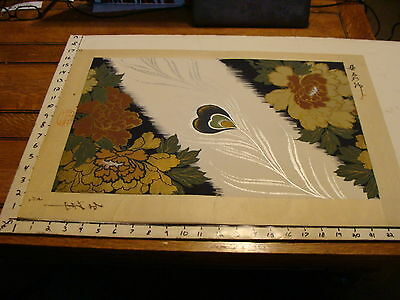 Vintage Asian art work: FLOWER & FEATHER PAINTING #2