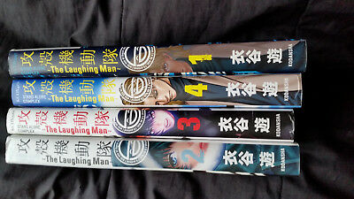 Ghost In The Shell Stand Alone Complex -  Laughing Man - Manga Complete Set