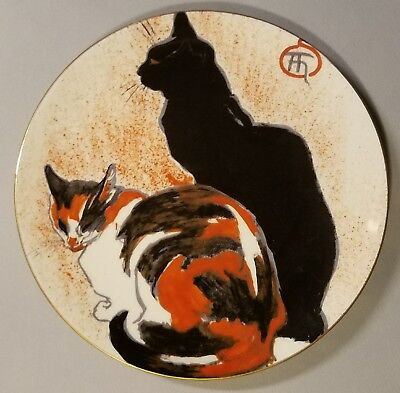 "Boston Museum Of Fine Arts Cat ""lourioux"" Porcelain Collector Plate - France"