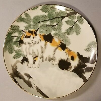 "Boston Museum Of Fine Arts Cat ""loneliness"" Porcelain Collector Plate - Japan"