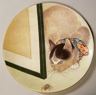 "Metropolitan Museum Of Art ""cat And Spider"" Collector Plate By Toko - 1986"